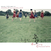 Chocolate 3rd Full.Ver